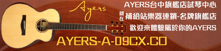 AYERS-A-09CX.CO