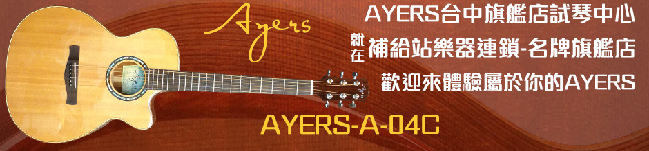 AYERS-A-04C