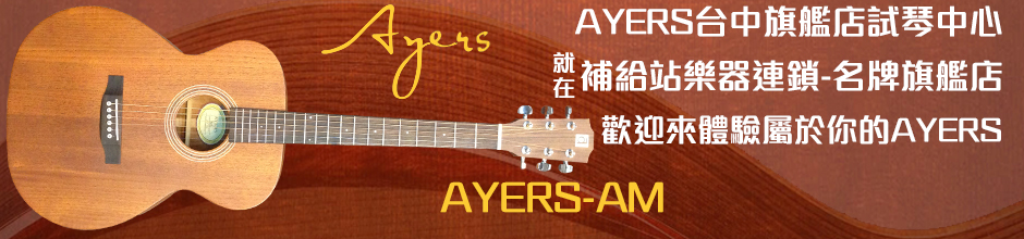 AYERS-AM